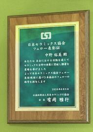 200625jusyo-nakano.jpg