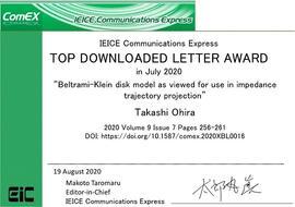 200915jusyo-oohira.jpg