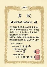 201204jusyo-bato-syoujou.jpg