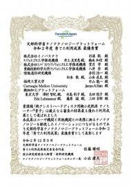 201210jusyo-yatsui-syoujou.jpg