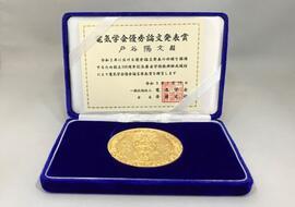 210224jusyo-toya-medal.JPG