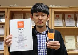 210312jusyo-nishi.JPG