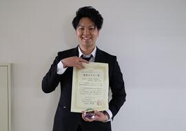 210326jusyo-kanamori.JPG
