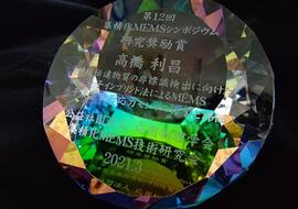 210326jusyo-taka-medal.jpg