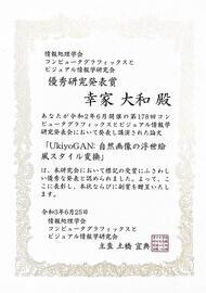 210624jusyo-kousyoujo.jpg