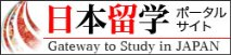 Gateway to study in Japan