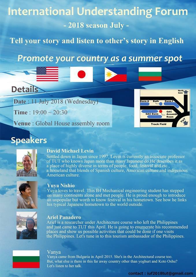 https://www.tut.ac.jp/english/event/images/1_IUF201807.jpg