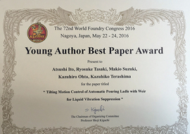 atsushi ito doctoral program student won young author best paper