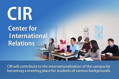 Center for International Relations
