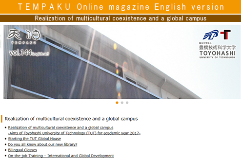 Tempaku Online magazine english version