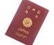 Schedule of Admission & VISA