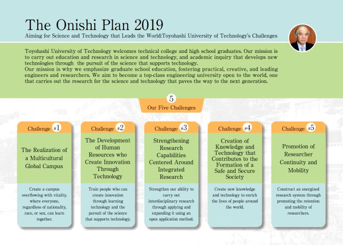 tut-onishi-plan2019-en-1.png
