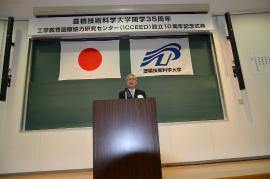 https://www.tut.ac.jp/english/news/35_shikiten_01.jpg