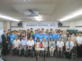 Students and faculty from NEU and TUT.jpg