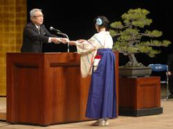 graduation2010.jpg