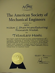 certificate_hoshi_s.jpg