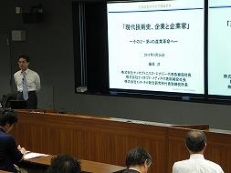 mr_fujiwara[1].jpg