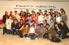 International University Exchange Programme for Young Engineers