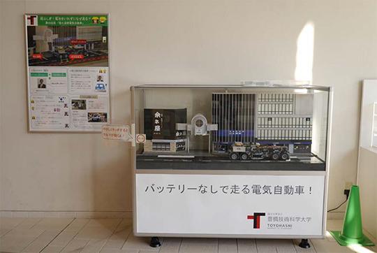 https://www.tut.ac.jp/event/images/170302coco.jpg