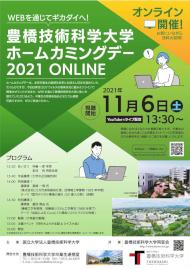 homecoming2021_leaflet.jpg