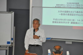 100618_Panel discussion1_s.jpg