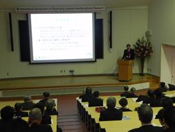 101116_symposium_01.jpg