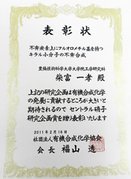 110310_shibatomi.jpg