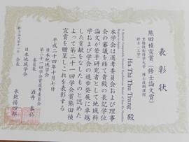 121009trang_shoujou_s.jpg