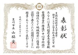 130619matsushima2.jpg