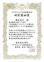 130913hashimoto1.jpg