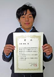 131216matsubara1.jpg
