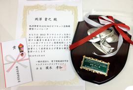 エレクトロニクスソサイエティ学生奨励賞