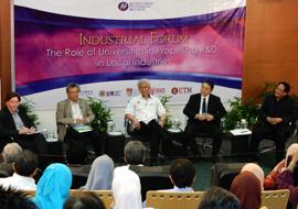 Industrial Forumの様子
