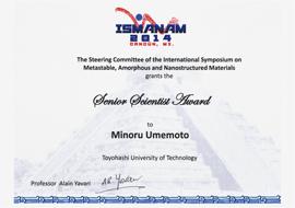 ISMANAM2014 Senior Scientist Award