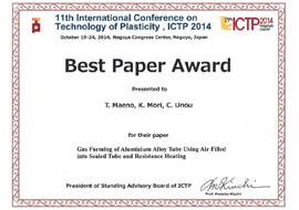 ICTP 2014 優秀論文賞