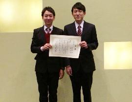 2014年度日本建築学会設計競技 「建築のいのち」 東海支部