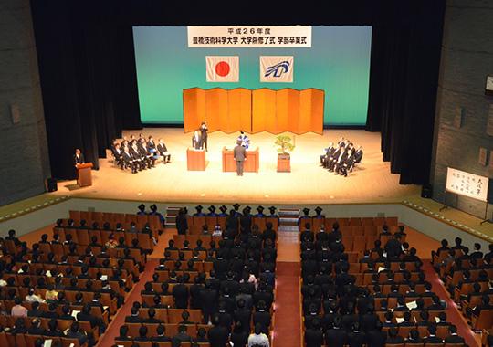 http://www.tut.ac.jp/images/150323-1.jpg