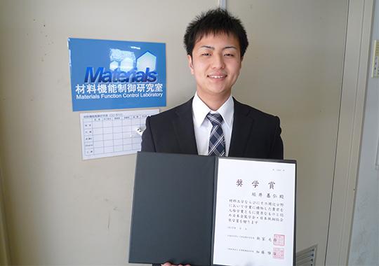 https://www.tut.ac.jp/images/150327_0323horii.jpg
