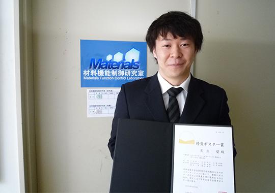 https://www.tut.ac.jp/images/150427adachi.jpg