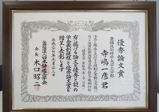 https://www.tut.ac.jp/images/150528t1.jpg