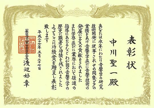 https://www.tut.ac.jp/images/150605n1.jpg