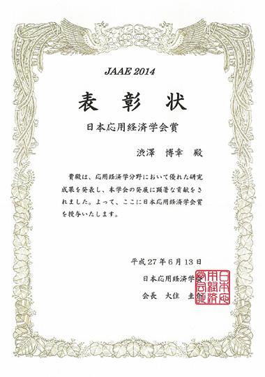 https://www.tut.ac.jp/images/150617s.jpg