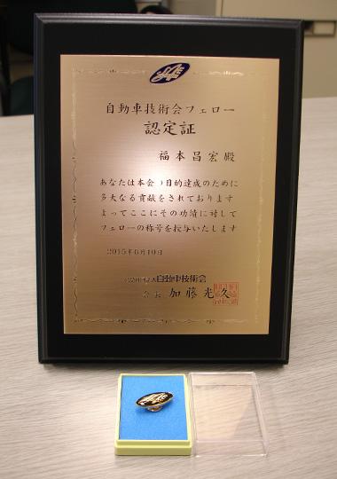 https://www.tut.ac.jp/images/150629h1.jpg
