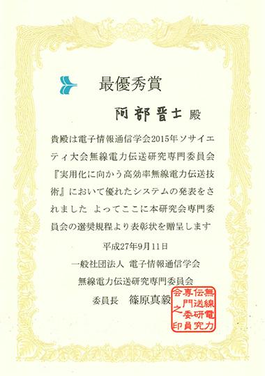 https://www.tut.ac.jp/images/150918aa2.jpg