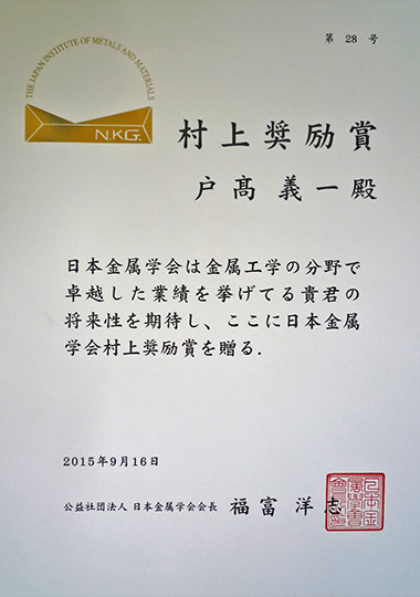 https://www.tut.ac.jp/images/150930at1.jpg