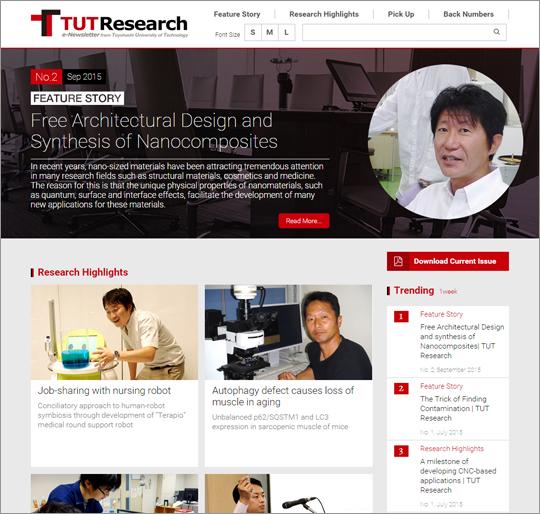 TUT Research No.2