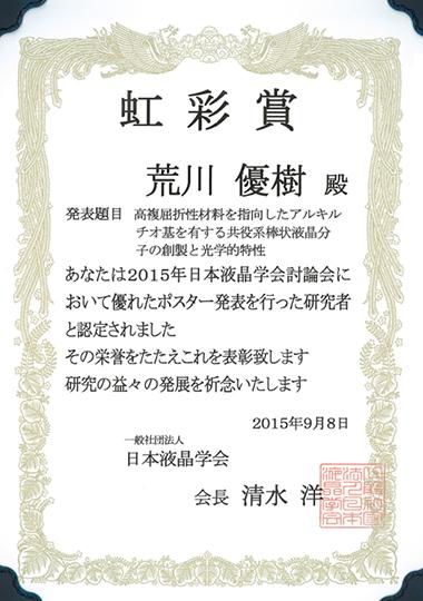 https://www.tut.ac.jp/images/151001ata1.jpg