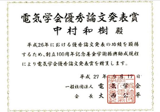 https://www.tut.ac.jp/images/151005an1.jpg