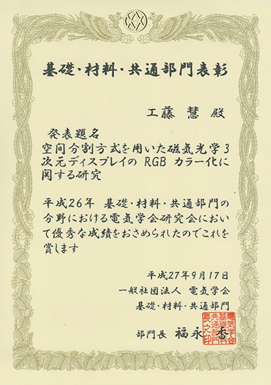 https://www.tut.ac.jp/images/151007ak3.jpg