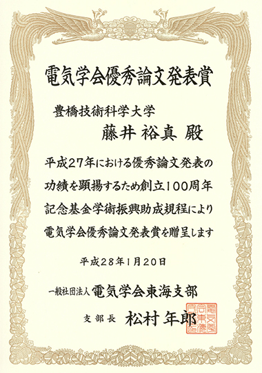 https://www.tut.ac.jp/images/160122af2.jpg